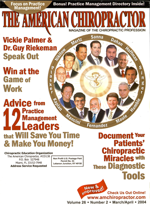 Cover for the March/April  2004 issue