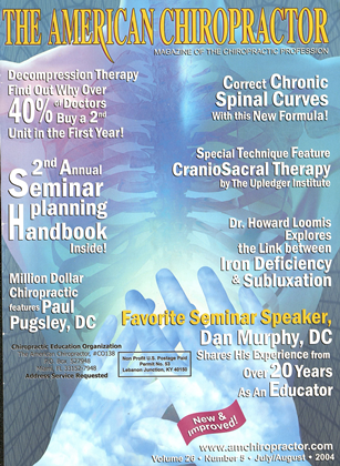 Cover for the July/August  2004 issue