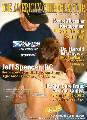 Cover for the September/October  2004 issue
